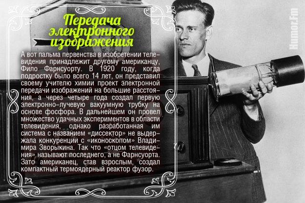 17 вещей изобретённых маленькими гениями