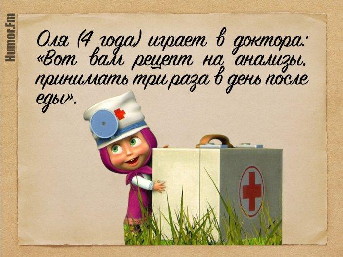 Дети - цветы жизни!