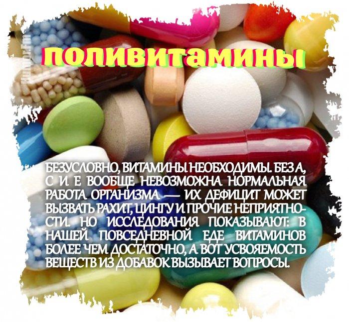 Глутамат натрия для беременных 12