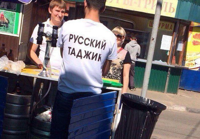 24 фото русское