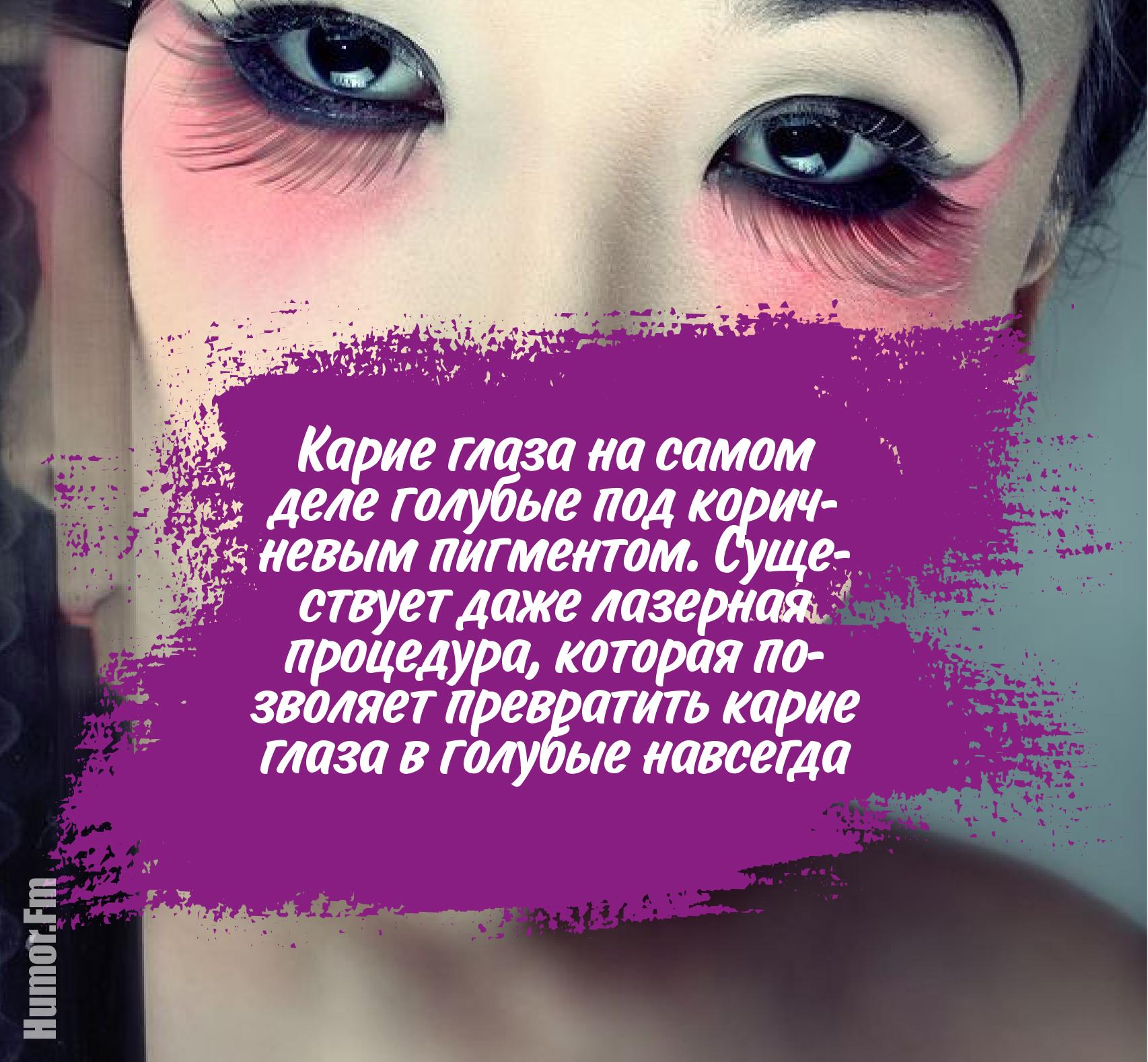 лучшие слова девушке при знакомстве