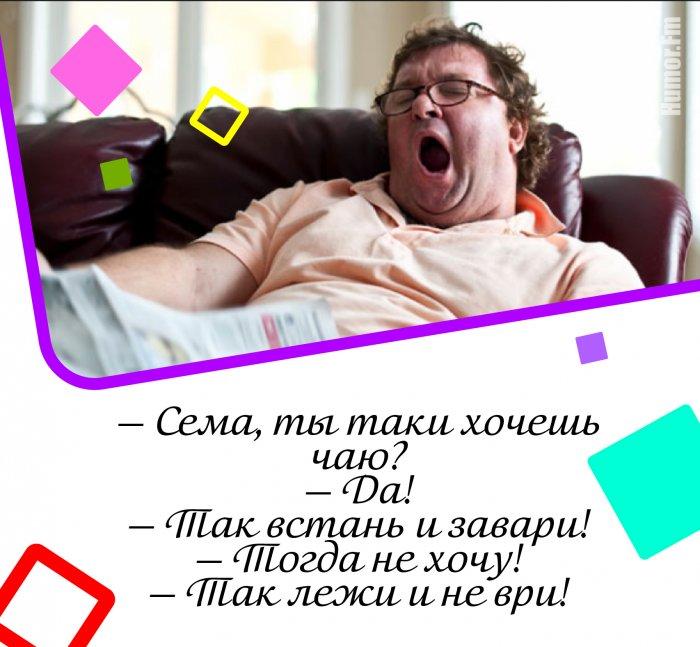 35 веселых одесских анекдота