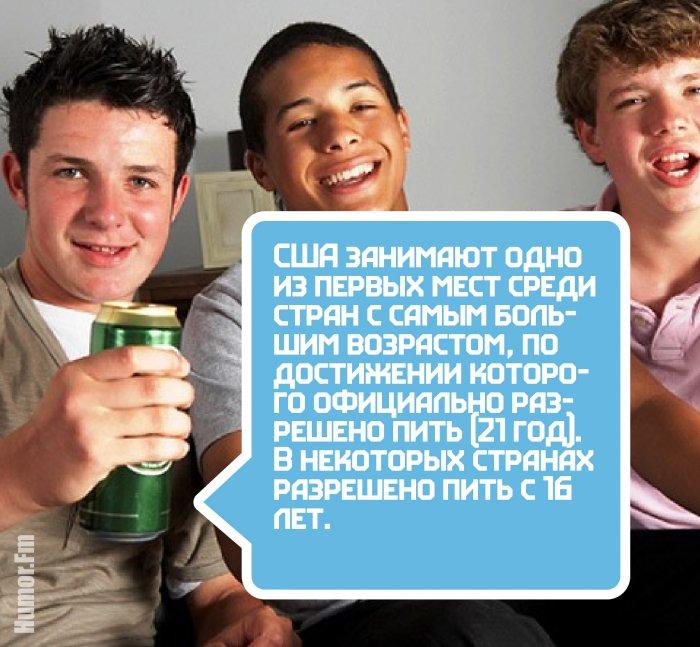 25 невероятных фактов про алкоголь, о которых вы, возможно, не догадывались