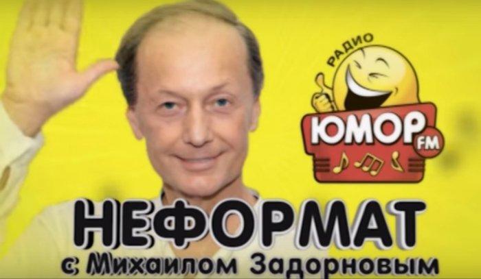 """Лучшее из """"Неформата"""" с Михаилом Задорновым. """"Анализ в подарок"""""""
