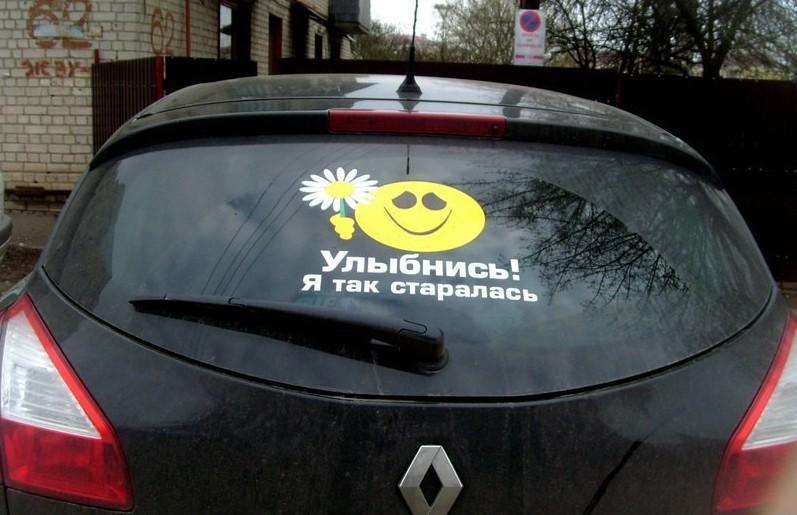Смешные картинки про начинающих водителей