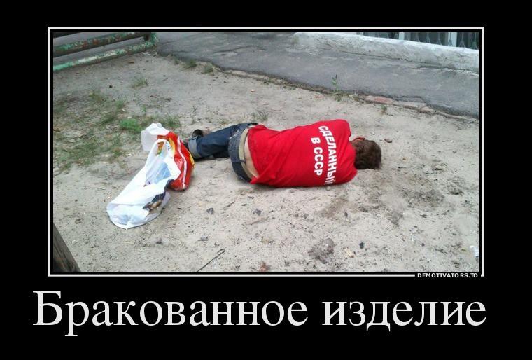 Боевики усилили военные учения на Луганщине. Местное население находится в страхе и стрессе, - ОБСЕ - Цензор.НЕТ 9570