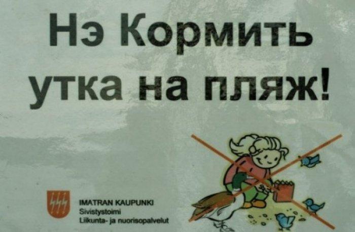 Особенности  национального перевода или как там для наших переводят.