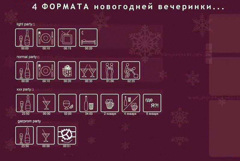 Новогоднего вам настроения!