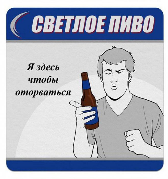 Вы то, что Вы…пьёте!