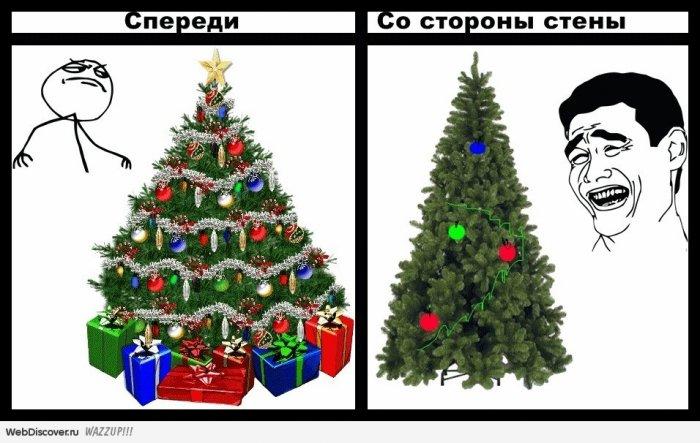 Осторожно! Новогоднее безумие или здравствуй ёлка новый год!