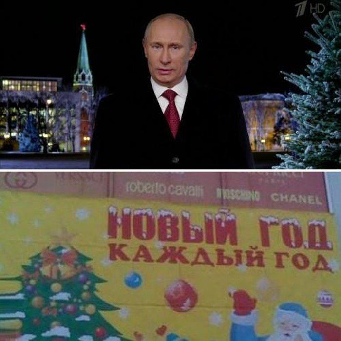 Особенности национального Нового года!