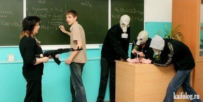 Учение свет...или учителя тоже могут прикалываться!
