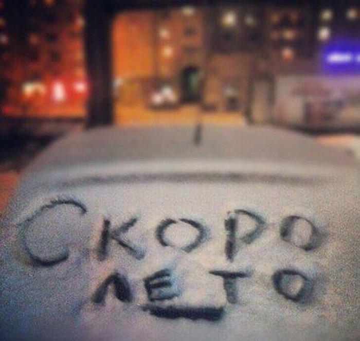 Русские снежные зодчие или зимнее безумство!