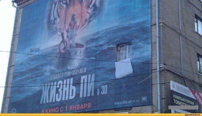 Российские окна...Кладезь приколов и маразмов!