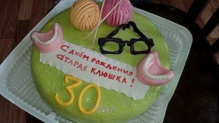 Поздравляем!!! Или, креативно - безумные надписи на тортах! (иногда <strong>тортах</strong> 18+)