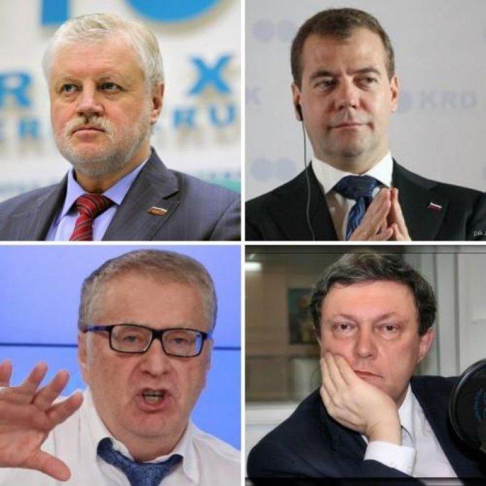 Неожиданно! Или как одеваются российские политики в нерабочее время