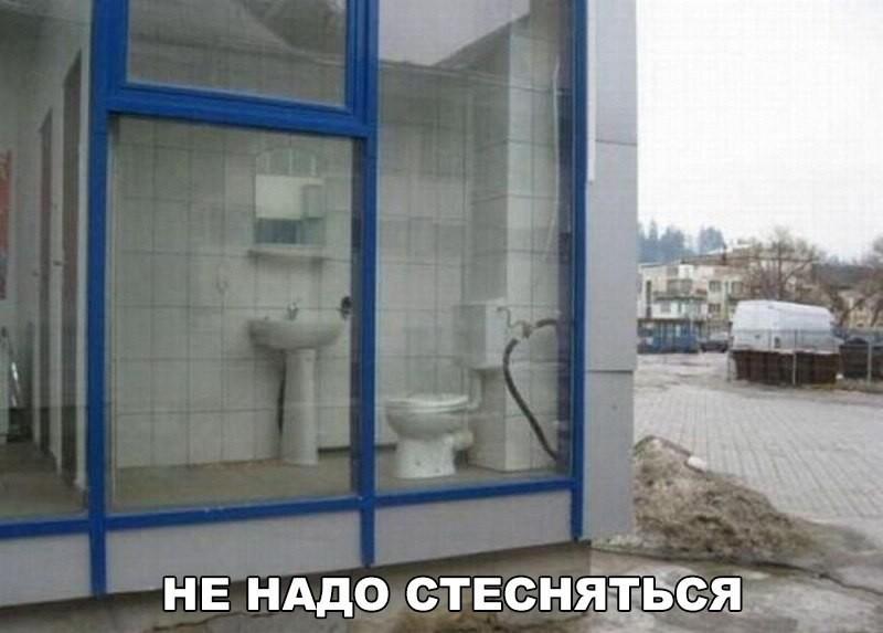 http://humor.fm/uploads/posts/2016-03/09/ymd96dshuoe.jpg