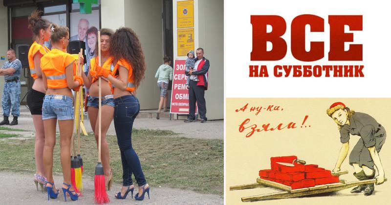 (4 ноября) по инициативе главы республики крым сергея аксёнова, 1 ноября в крыму объявлен общекрымский субботник