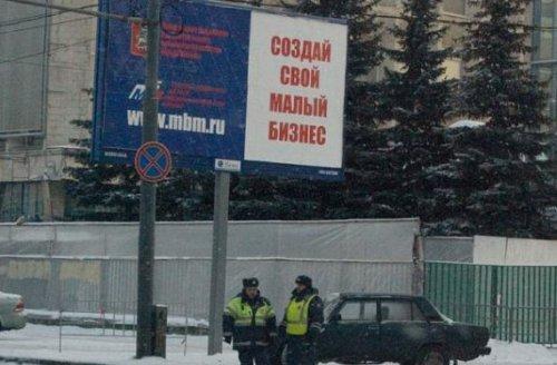 Гении идиотизма или русская смекалка!