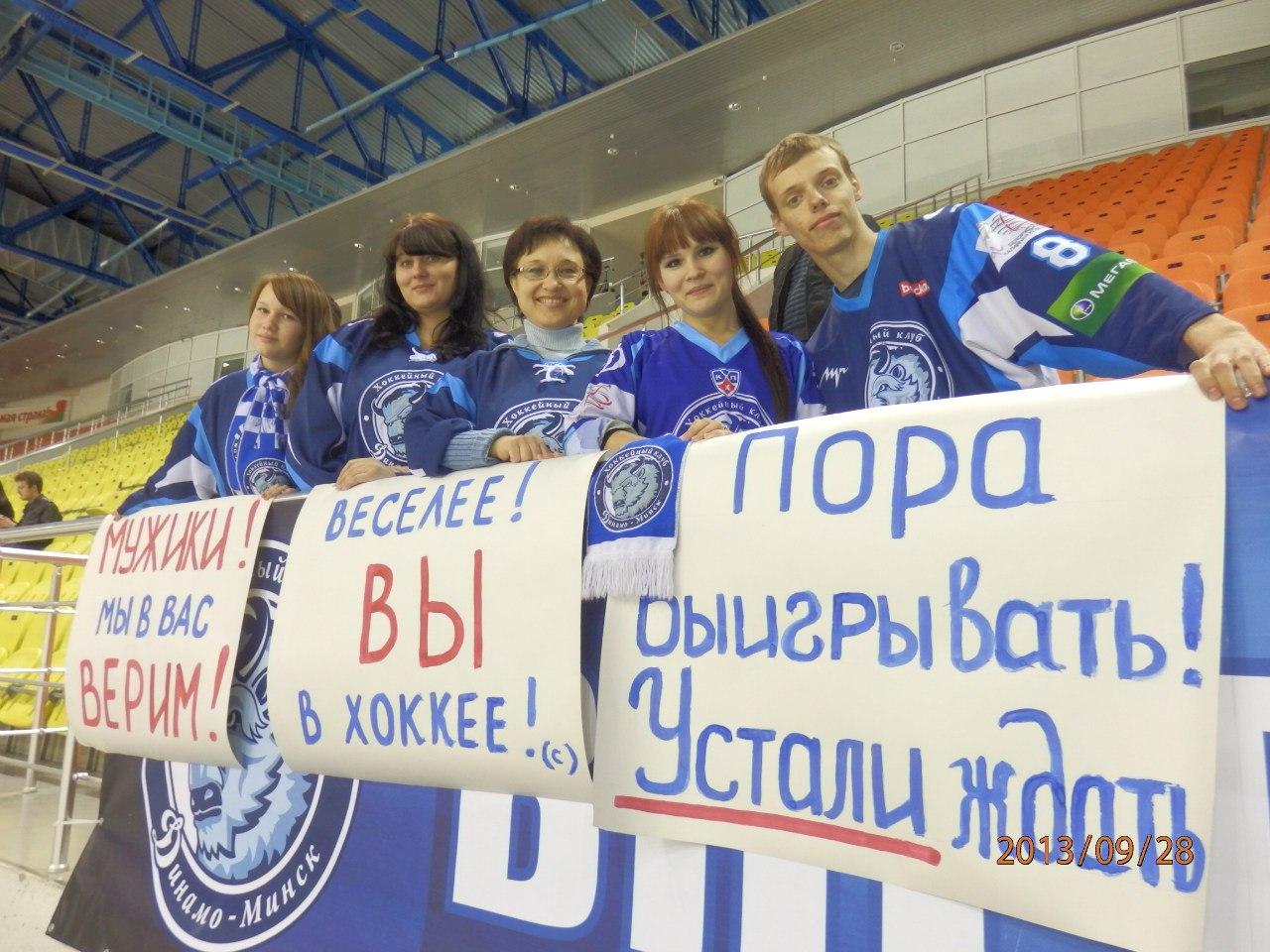 то, плакат болельщика хоккей наш