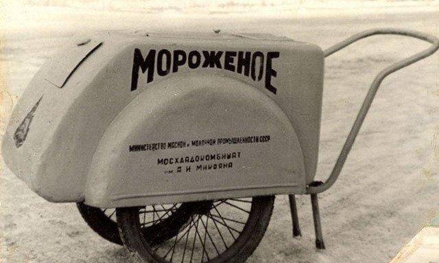 Хотите попутешествовать во времени? Назад в СССР!