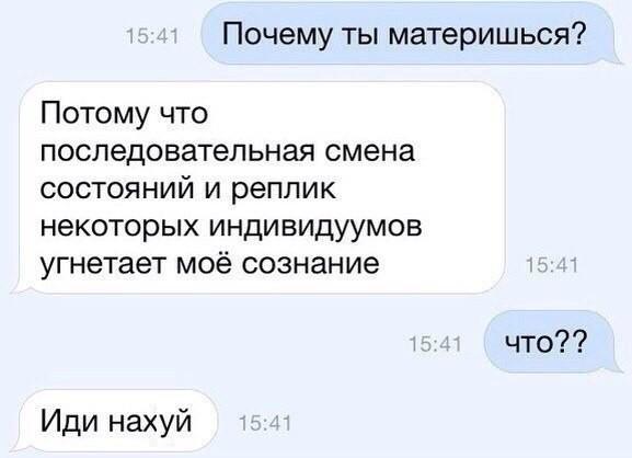 Ну очень смешные СМС- ки