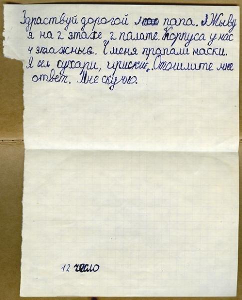 Ну очень смешные записки родителям!
