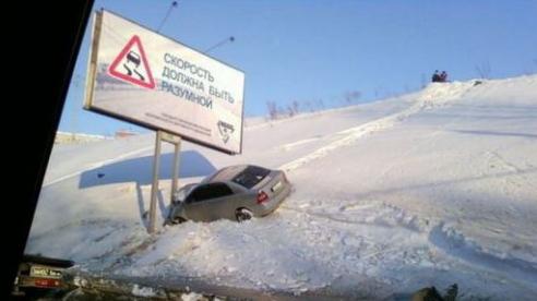 Самые нелепые и необычные аварии виной которым случай!