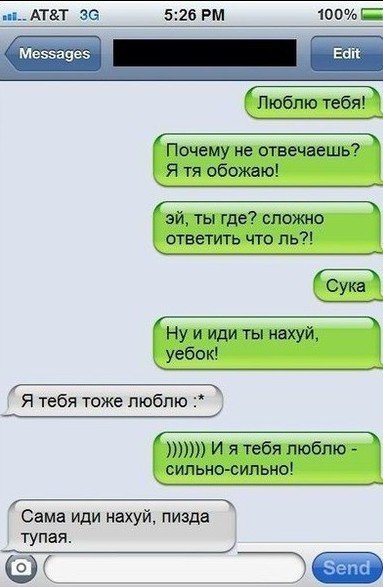 porno-s-smislom-na-russkom