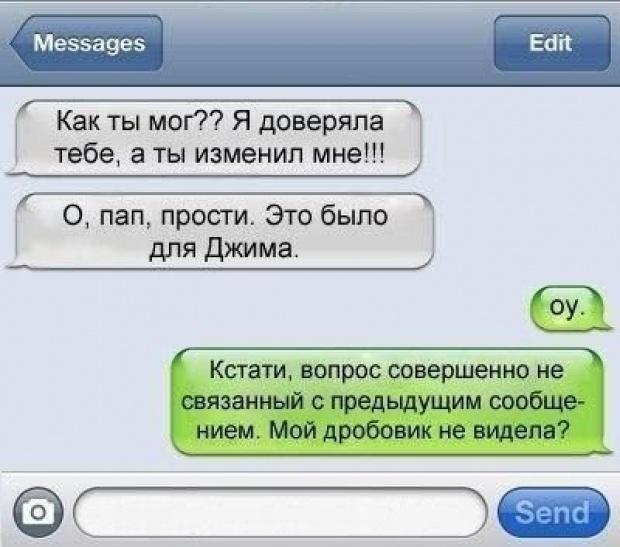 знакомства по смс россия