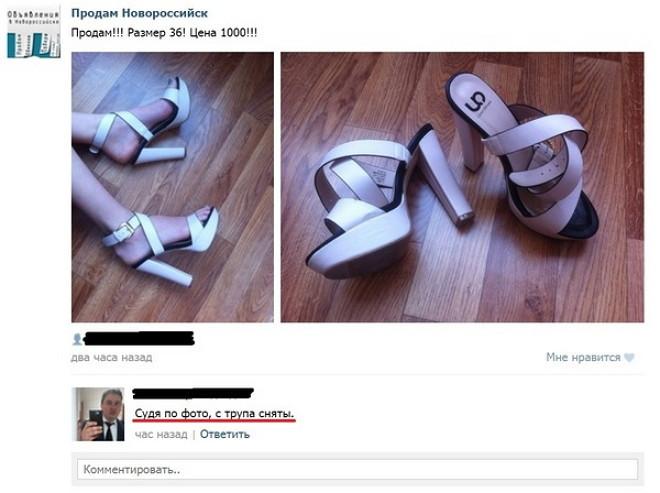 Ну очень смешные комментарии из социальных сетей