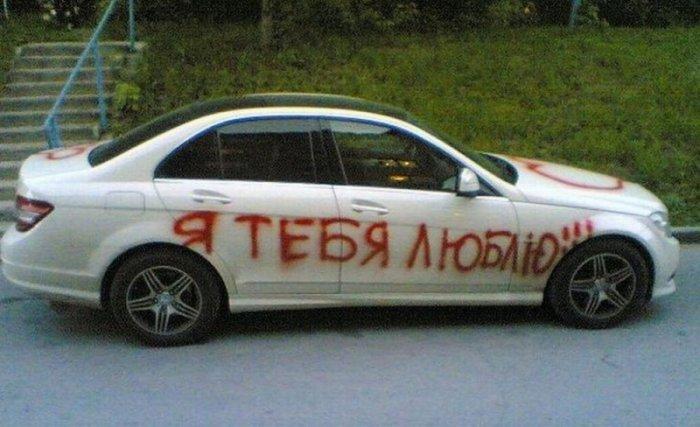 русский юмор фм
