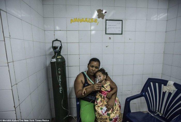 Ад в больничной палате или «Обычный день в Венесуэльской больнице»