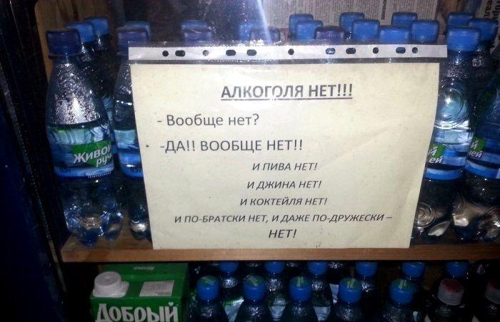 актуальные вакансии алкоголь картинки с надпиисями магазинов Санкт-Петербурга других