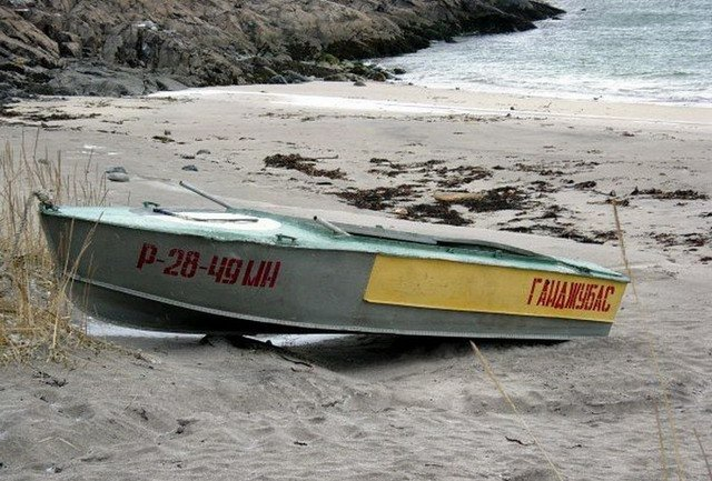 советские лодки названия