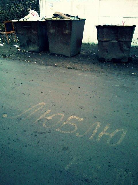 tolko_v_rossii_49_foto_10