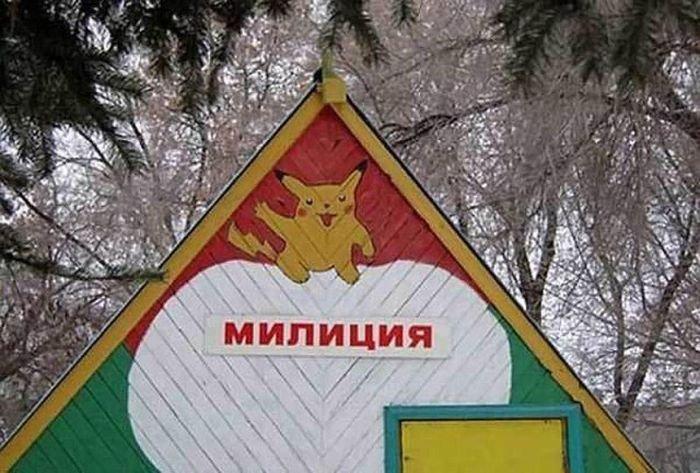tolko_v_rossii_49_foto_40