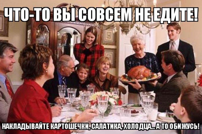фото русское пригласил друга