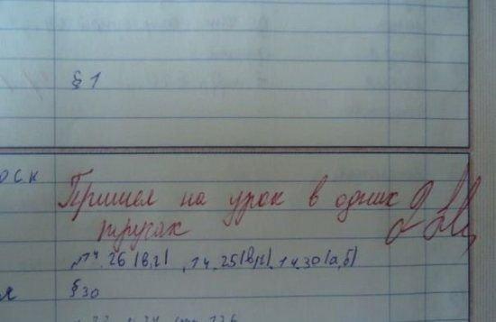 Вспомним школу и ошибки, которые совершают дети в своих тетрадках!