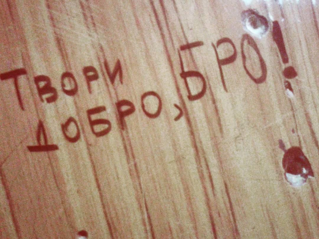 Можно узнать много интересного читая всяческие надписи