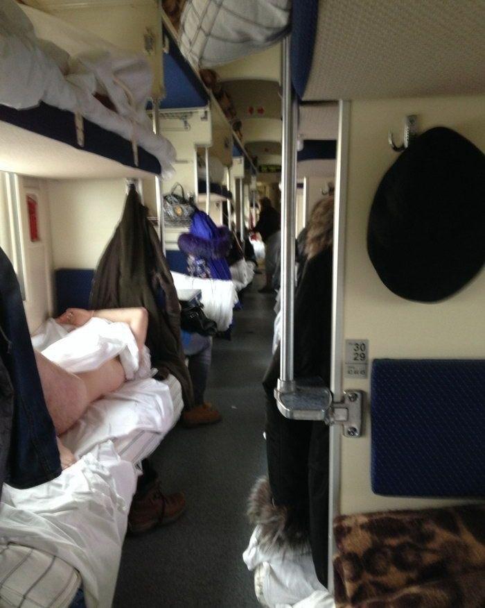 Под фото женских больших поезд замужних женщин крыму