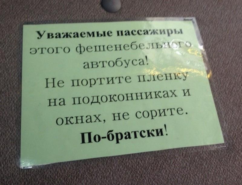 """Так и хочется сказать: """"Это Россия, детка!"""""""
