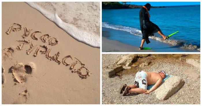 Смешные картинки про отдых на море одиноких мужчин, прикольные