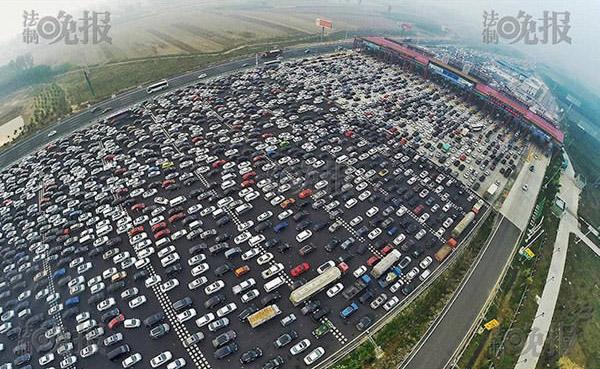 Для Китая это норма