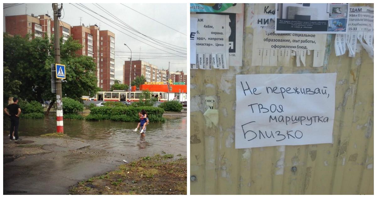 А вы бывали в Ульяновске?