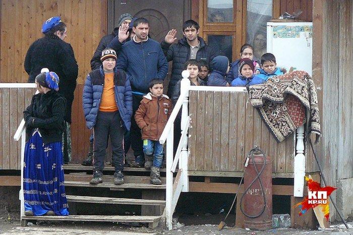 Нищета цыганского народа!