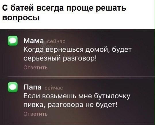 ��, ����� ������� �������� �� ���.�����