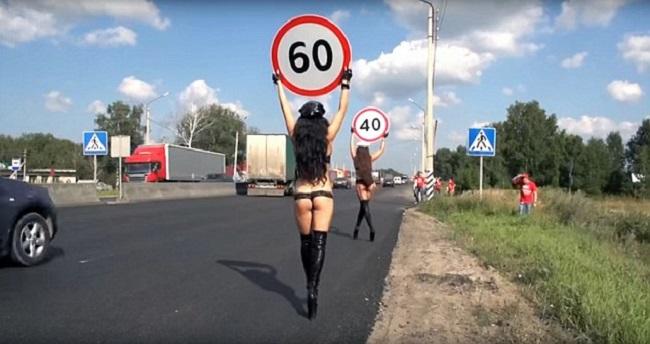 Ради безопасности на дорогах пришлось даже раздеться...