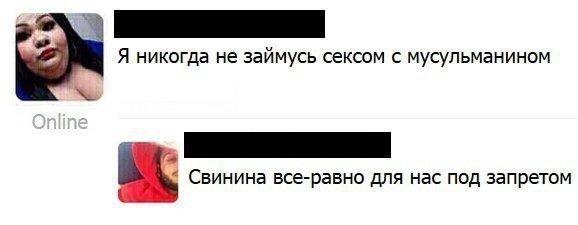 Гении комментариев из  соц. сетей!