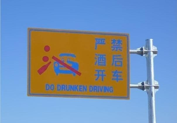 Китайцы как обычно отличились используя переводчик